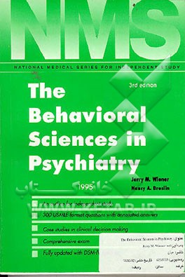 Behavioral Sciences In Psychiatry