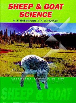 Sheep & Goat Science (animal Agriculture Series)