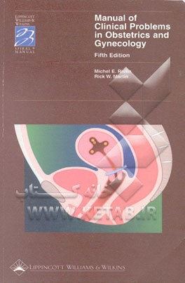 Manual Of Clinical Problems In Obstetrics And Gynecology